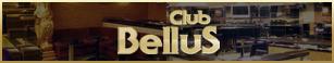 リンクバナー:Club Bellus