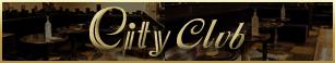 リンクバナー:CityClub